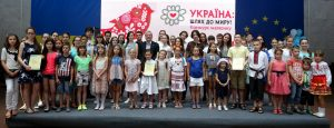 """Igor Iankovskyi has announced the winners of Children's drawing contest """"UKRAINE: THE WAY TO PEACE!"""""""
