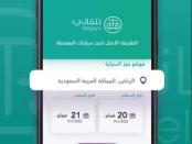 Telgani car-rental app
