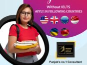 Student Visa Assistance For Europe