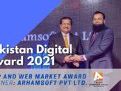 Pakistan Digital Award